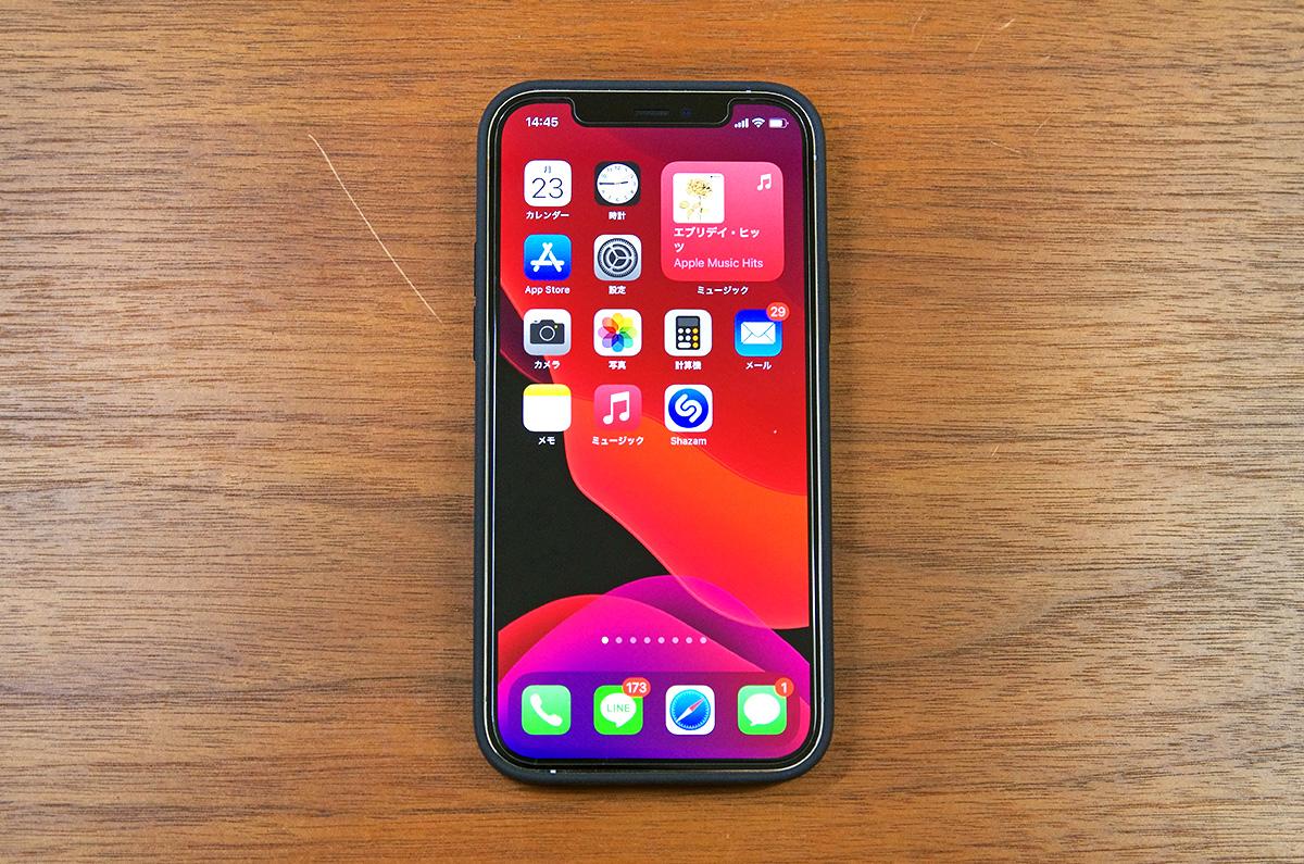 Apple、2022年のMacとiPhone 14に3nmチップを搭載か / TSMCが3nmの予定を公開