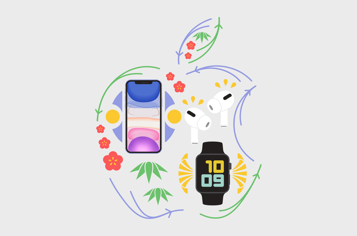 Appleの初売り、2021年は2日に分散 / 18,000円分のApp Storeギフト