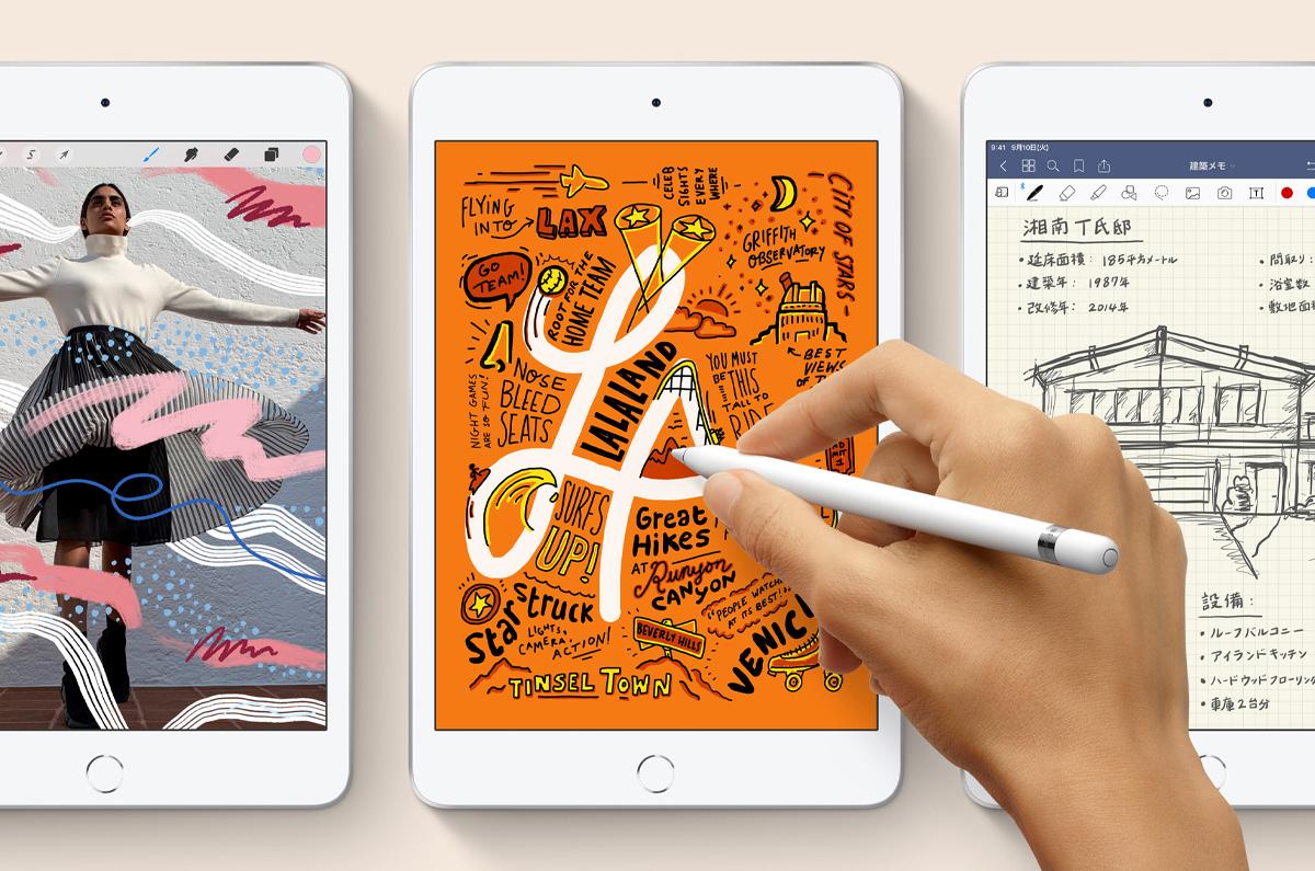 次期 iPad mini 第6世代、スリムベゼルでボディは大型化か