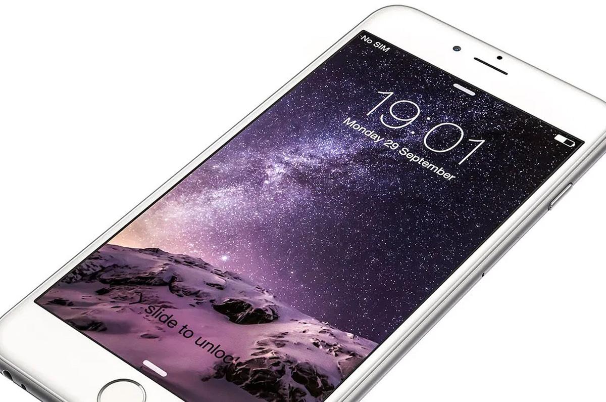 iOS12.5.1を正式リリース「旧型iPhoneの接触通知機能に関するバグ修正」
