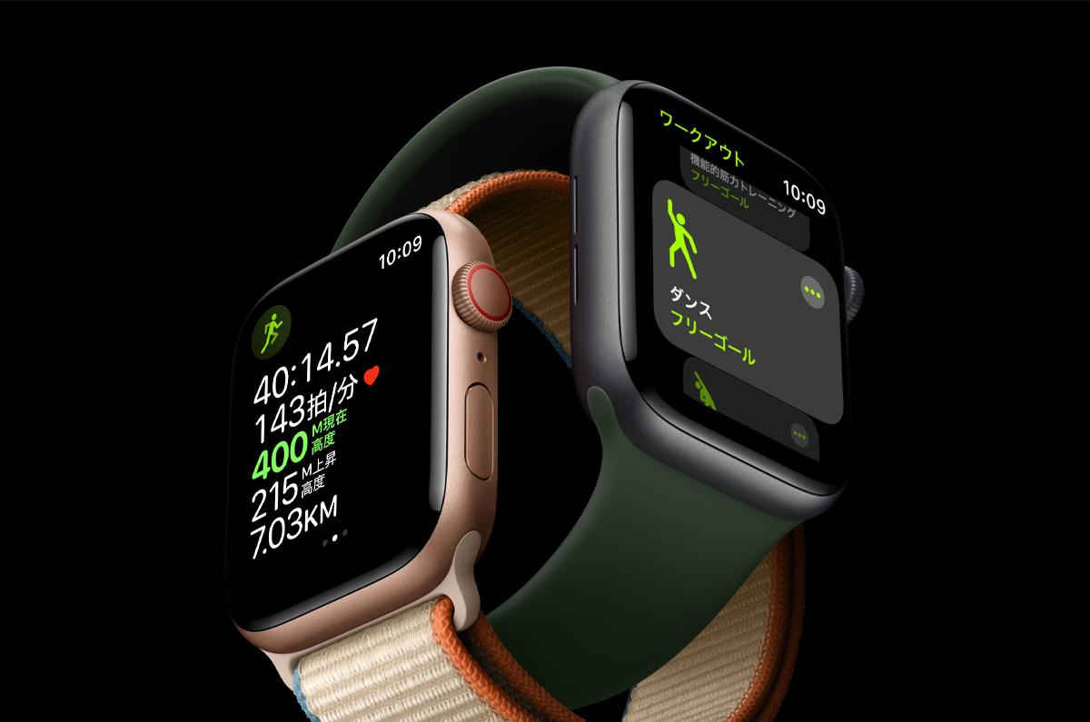 次期Apple Watch、血糖値の上昇を測定か / THz放射線センサーを開発