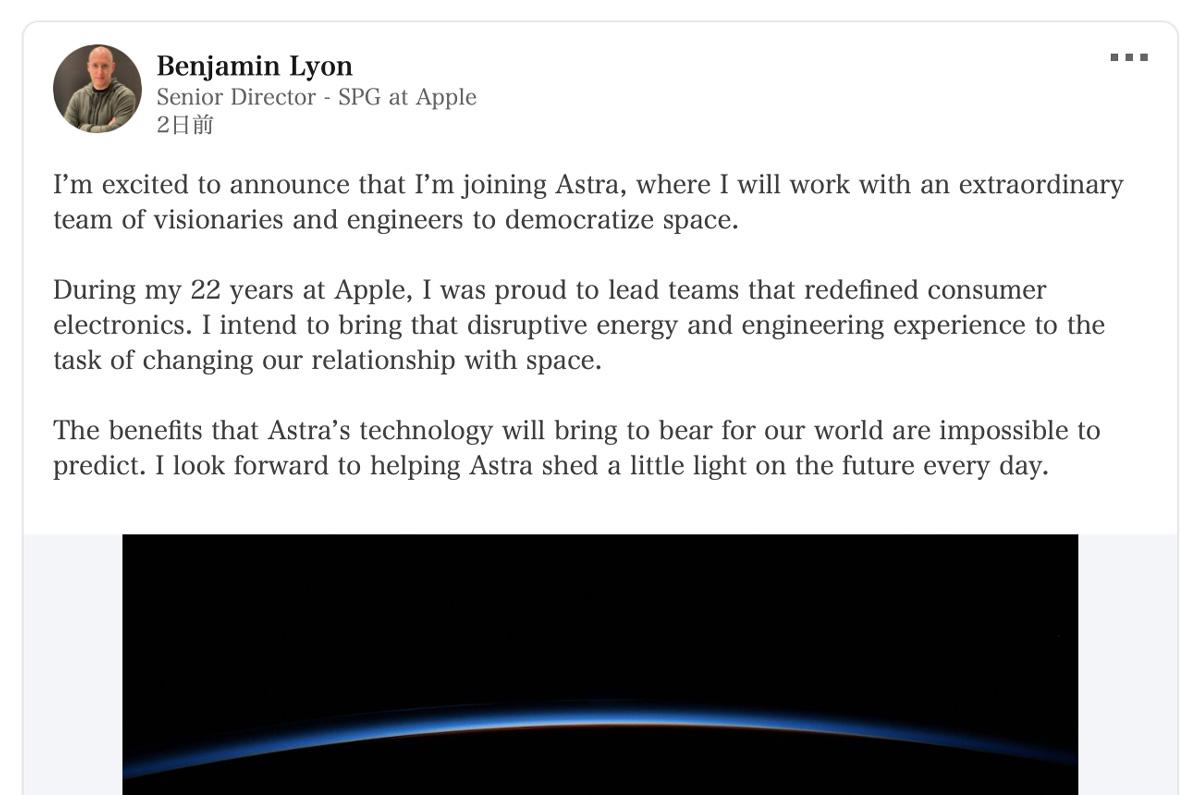 Apple、22年のベテラン離脱 / Apple Car開発に影響か