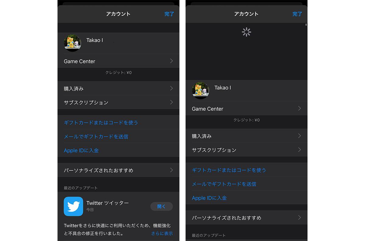 iPhoneのアプリ、最新版 アップデートする方法 / 強制的に手動で更新する