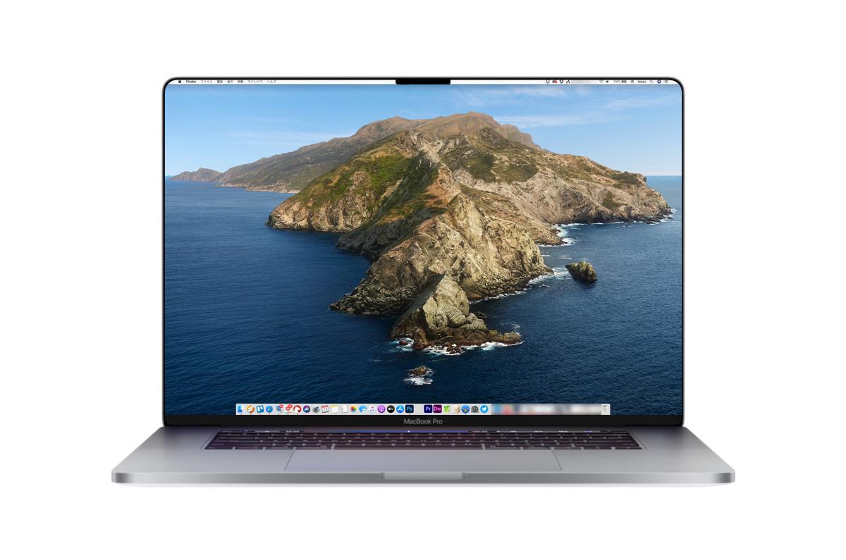 2021年 MacBook Pro、HDMIも搭載か「写真や映像に特化したマシンになるかも」