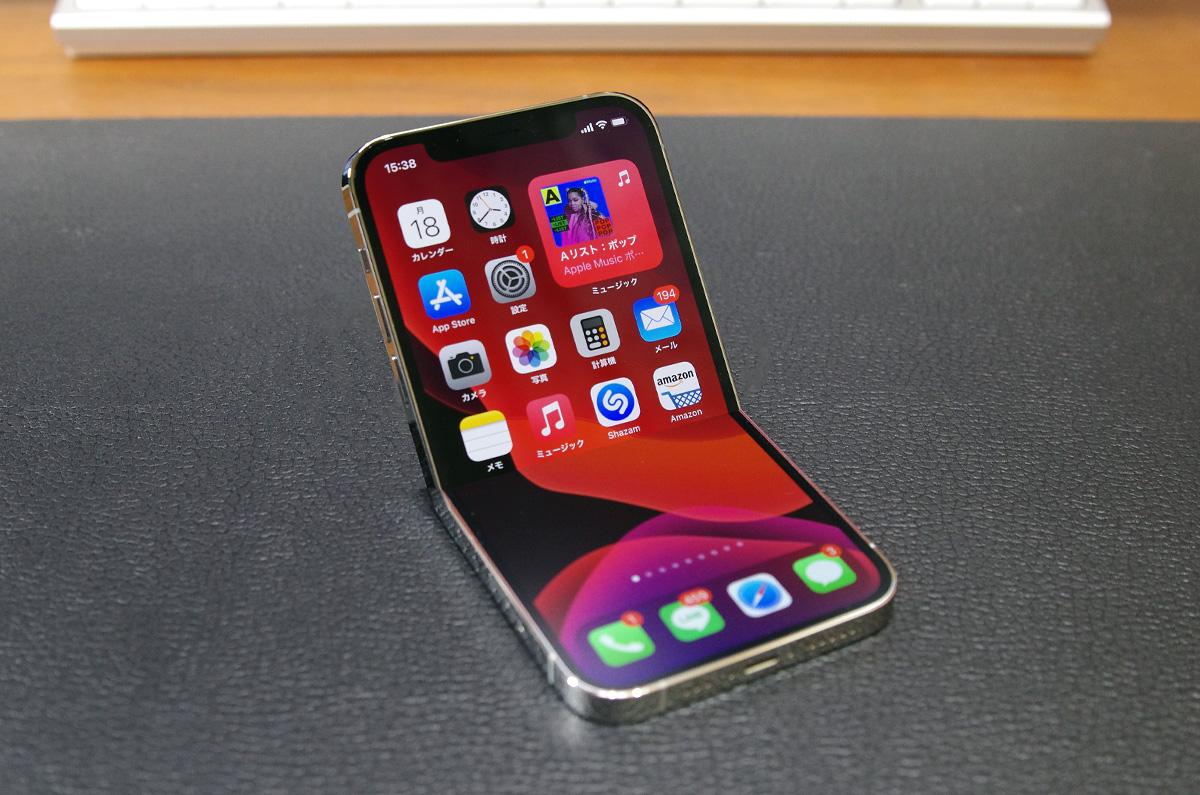 Apple、2023年モデルのiPhoneに折りたたみ式を採用か