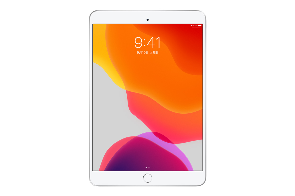 Apple、iPad mini Proを2021年後半に発売か