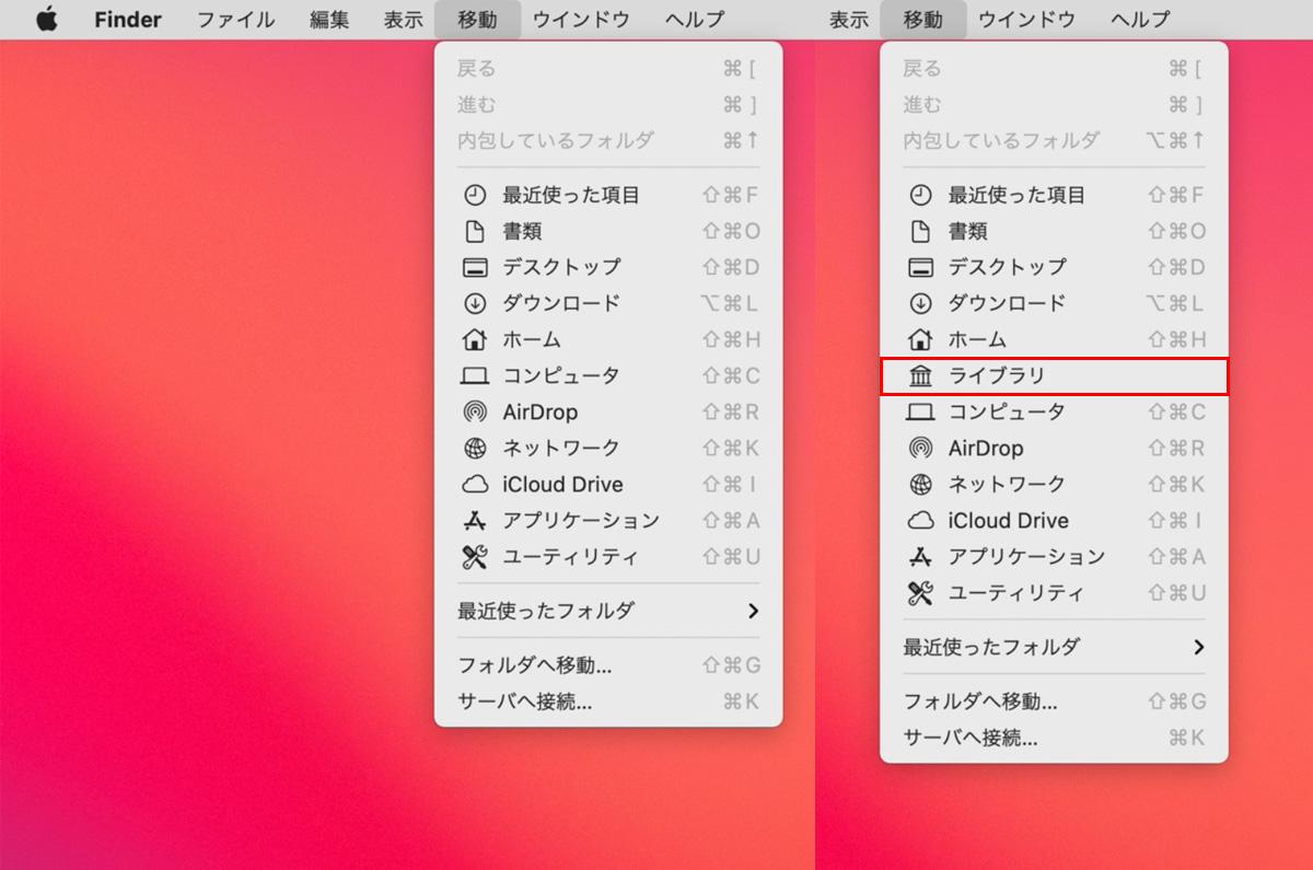 MacのLaunchpadをリセットする方法 / はてなマークのアイコンの意味など