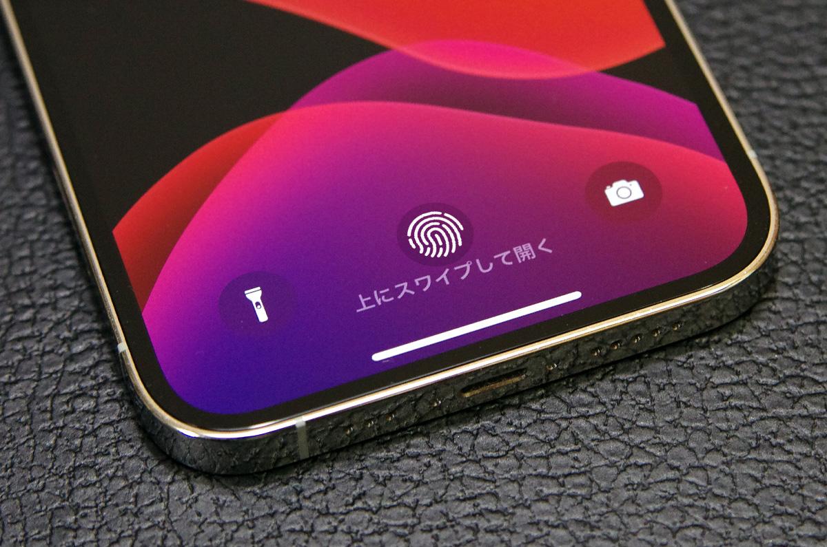2021年 iPhone 13、画面内Touch ID搭載で調整か