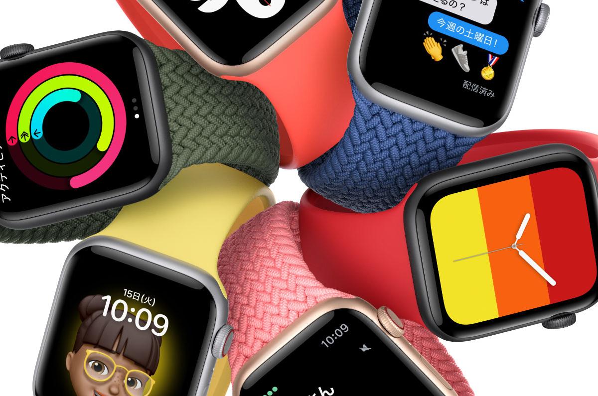watchOS 7.4 正式リリース「マスク時、iPhoneのロック解除機能に貢献など」/ ロック解除に使用できない場面あり