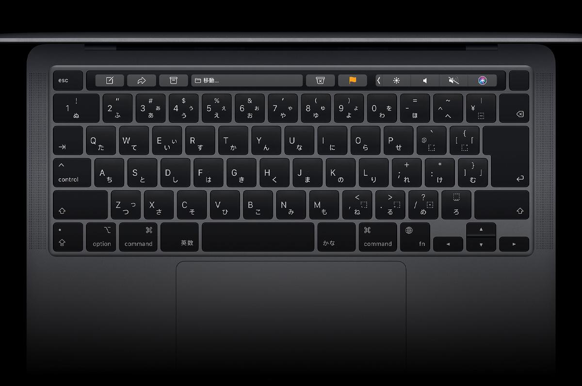 将来のMacBook Pro、キーボード「ボタンの境目がなくなる」可能性 / 防水機能搭載に一歩前進か