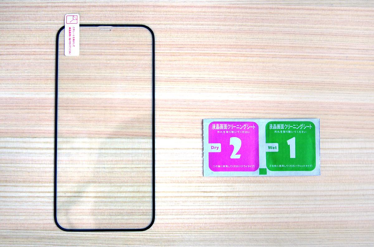 【レビュー】ダイソー製 全面保護ガラスフィルム「申し分ないが、少々難あり」iPhone 12 / 12 Pro用