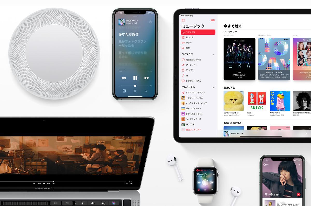 AirPods 第3世代、いよいよ発表か「Apple Musicに高音質HI-FIオーディオが登場の兆し」