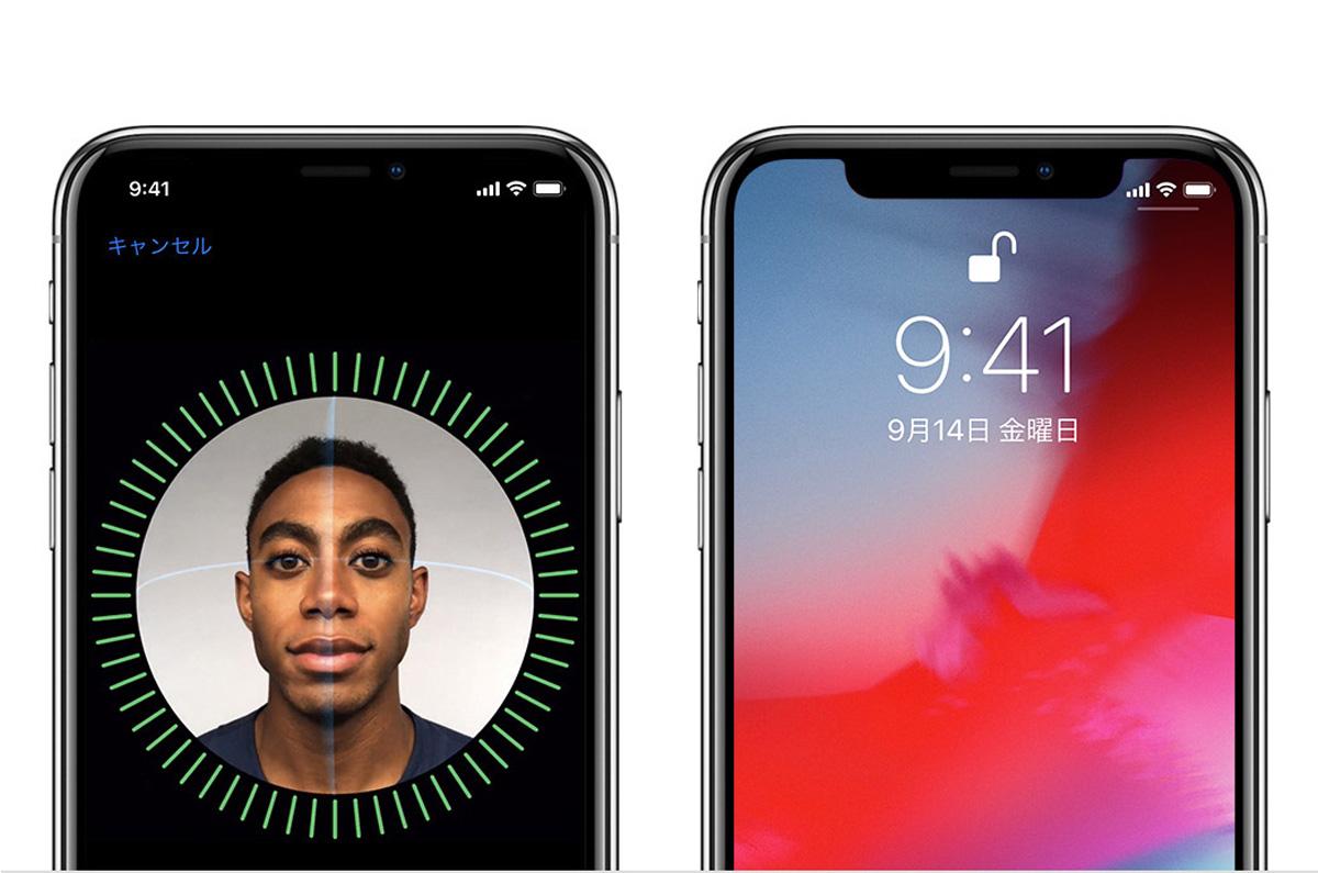 2021年以降のiPhoneとiPad、Face IDセンサー小型化「デバイスの小型化に貢献かも」