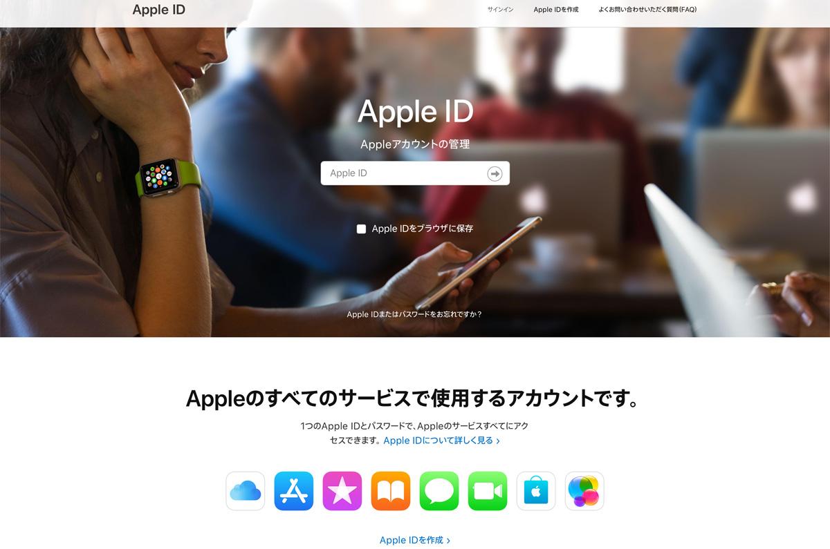Apple、他界した人のApple IDを相続する設定が秋に「デジタルレガシープログラムを導入」