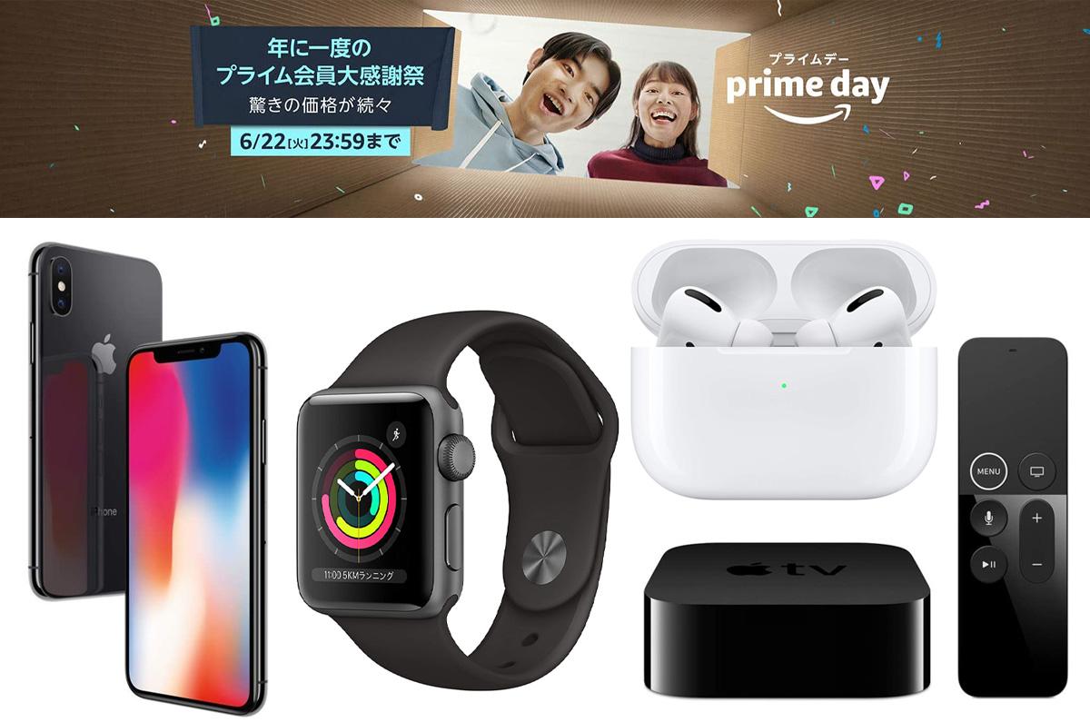 Amazonプライムデー、セールに「AirPods ProやApple Watch、iPhoneなど」Appleの整備済み品がセール (リンクあり)