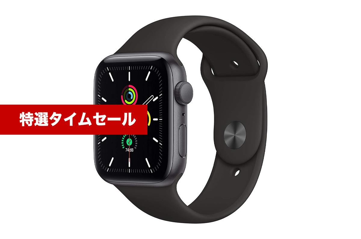 Amazon、「Apple Watch SE 両サイズ」特選タイムセール / 価格推移