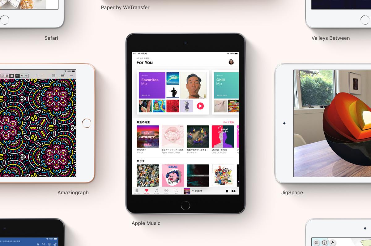 iPad mini 6のモックアップが登場「フラットエッジで全面ディスプレイ」